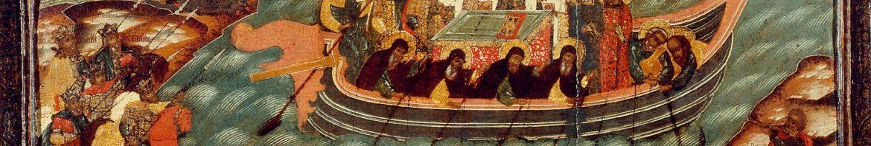 Ship_of_Faith_icon_(Russia,_17_c.) - Anonymous, Public Domain